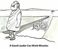 Dobre lider ilości ilustracja wektor