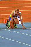 Dobrynska Natallia - champion olympique à Pékin Photos libres de droits