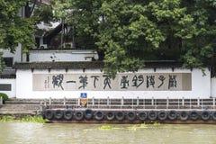 A doca do transporte fotografia de stock