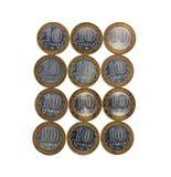 Doce monedas de 10 rublos Imágenes de archivo libres de regalías
