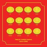 Doce monedas de oro chinas del zodiaco stock de ilustración