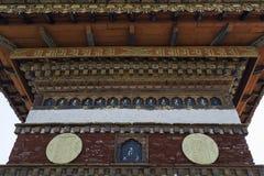 Dochula通行证, Punakha,不丹屋顶  库存照片