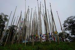 Free Dochula Pass Bhutan Himalaya Royalty Free Stock Photo - 102765385