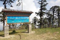 Dochula przepustka, Bhutan Fotografia Royalty Free