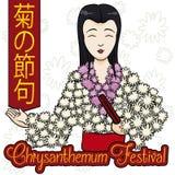 Docka av den japanska kvinnan med blommor som firar krysantemumfestivalen, vektorillustration vektor illustrationer
