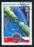 Docking in Space. RUSSIA - CIRCA 1978: stamp printed by Russia, shows Docking in Space, Intercosmos Emblem, circa 1978 royalty free stock photos