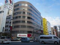 Docomo store in Tokyo Stock Image