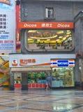 Docos fastfood stock photos