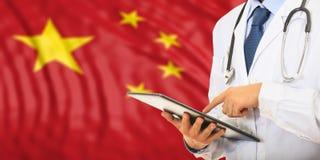 Doctor on China flag background. 3d illustration. Doctor on flag of China background. 3d illustration vector illustration