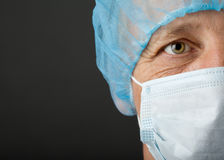 Doctor's face royalty free stock image