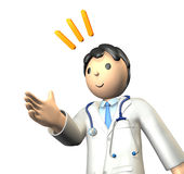 Doctor is  seeking  handshake. Royalty Free Stock Photo
