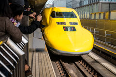 Doctor Yellow at Tokyo station Stock Images