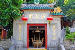 A-doctorandus in de letteren Tempel, Macao, China royalty-vrije stock foto's