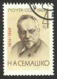 Doctores, 90.o aniversario del nacimiento de N A Semashko Fotografía de archivo libre de regalías