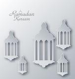 Document Arabische Lampen met Schaduwen voor Ramadan Kareem vector illustratie