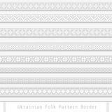 Document de decoratieve volks Oekraïense verdelers van het patroonpixel Stock Afbeeldingen
