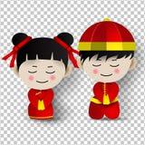 Document kunst van jongen-meisje kostuum traditioneel voor Gelukkige Chinese Nieuw royalty-vrije illustratie