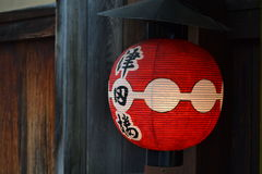Document lantaarn in Gion-district in Kyoto Stock Foto's