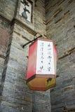 Document lantaarn in oud paleis stock afbeelding