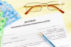 Document in Rus: Contract van de raadplegende diensten, geld, pen, en glazen op de Desktop stock fotografie