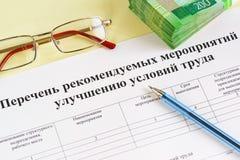Document in Russische Lijst van geadviseerde maatregelen om arbeidsvoorwaarden te verbeteren stock fotografie