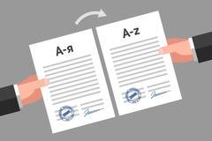 Documenten vertaalconcept stock illustratie
