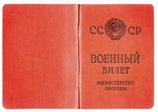 Documento de URSS anterior - identificación militar (el ministerio de Imagenes de archivo