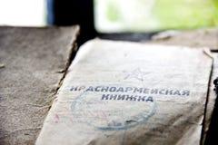 Documento del soldato dei tempi della seconda guerra mondiale Immagini Stock