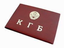 Documento di KGB isolato fotografia stock libera da diritti