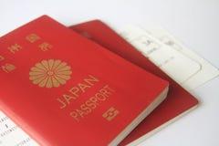Documento japonés del pasaporte y de embarque fotos de archivo