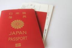 Documento japonés del pasaporte y de embarque imágenes de archivo libres de regalías