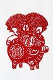 Documento-taglio cinese dello zodiaco (maiale) Immagini Stock