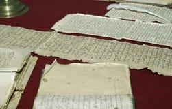 Documentos de la vieja derecha rusa. Fotos de archivo libres de regalías