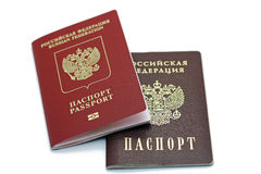 Documents confirming their identity. Passport of the citizen of the Russian Federation and the passport of a citizen of the Russia Royalty Free Stock Photo