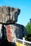 Dodatek specjalny Kształtujący kamień na Dongtou wyspy okręgu administracyjnym zdjęcie stock