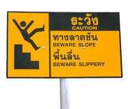 dodatkowego ostrożności eps formata ilustracyjna raster znaka wektoru wersja Zdjęcia Stock