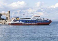 Dodekanisos Seaways Catamaran arriving Rhodes port. October 2,2013 in Rhodes,Greece royalty free stock photography