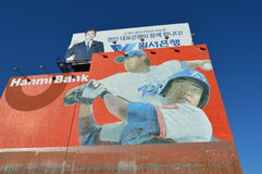Dodgers Hyun Jin Ryu Building Portrait. Hanmi Bank 2015 Royalty Free Stock Photos
