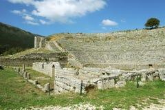 Dodona,第一个古希腊oracle站点 免版税库存图片