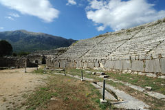 Dodona, ancient Greece oracle site Royalty Free Stock Image