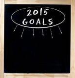 2015 doelstellingen Titel op Bord Stock Fotografie