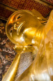 Doende leunen Boedha Royalty-vrije Stock Afbeeldingen