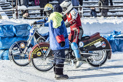 The doesn at the start. Russia. The Republic Of Bashkortostan. The Ufa. Racing on ice. The Championship Of Russia. A final . February 1, 2014 Royalty Free Stock Photos