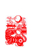 Dog. This is a picture of the Chinese paper cutting. Paper-cutting is one of the traditional Chinese arts and crafts Stock Image