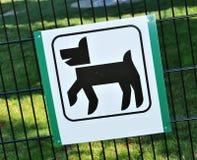 Dog area Stock Photo