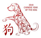Dog as symbol Chinese New Year 2018. Dog tattoo as symbol of Chinese New Year 2018. Chinese hieroglyph translation Dog Royalty Free Stock Images