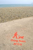 Dog ban area Stock Photo