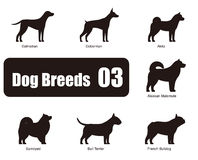 Dog breeds, standing on the ground, side,silhouette,vector. Dog breeds, standing on the ground, side,silhouette, black and white, vector illustration, dog Royalty Free Stock Photography