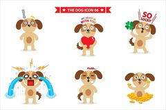 Dog character. This is dog character design Royalty Free Stock Images