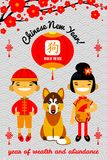 Dog Chinese New Year card. Vector illustration, Great design element for congratulation, banners and other. Dog Chinese New Year card. Vector illustration, Great Vector Illustration